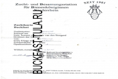 b-350-vdb-%d0%be%d0%bf%d1%84